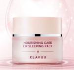 [R] KLAVUU Nursing Care Lip Sleeping Pack 20g
