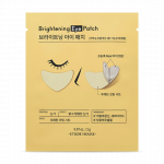 ETUDE HOUSE Brightening Eye Patch 2g