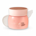 ETUDE HOUSE Moistfull Collagen Intense Cream 75ml
