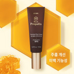 ETUDE HOUSE Real Propolis Enriched Eye Cream 50ml