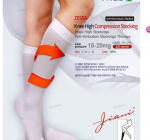[R] ZESPA Compression stockings For patient