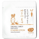 [S] WHAMISA Organic Carrot Baby & Kids Powder Lotion 1g*10ea