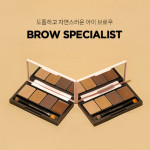 [R] IM VELLY Vely Vely I'm Custom Brow Specialist 6g