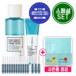 [R] 9COMPLEX Special Blue Therapy Set