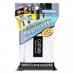 [Online Shop] GATSBY Powdered Oil Clear Paper 70p*2packs