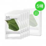 [Online Shop] ABIB Mild Acidic pH Sheet Mask Heartleaf Fit 30ml*5ea