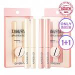 [Online Shop] GIVERNY Milchak Sensitive Mascara 4g*2ea