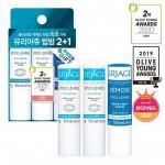 [Online Shop] URIAGE Stick Levres Original 4g*2ea + Xemose Stick Levres 4g