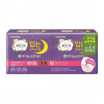 [Online Shop] GOODFEEL Organic Pure Cotton Overnight panties (Medium) 8p*2ea