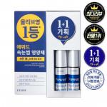 [Online Shop] ETUDE Power Eyelash Ampoule 6g*2ea
