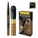 [Online Shop] KISS ME Heavy Rotation Eyebrow Pencil 0.09g + Heavy Rotation Coloring Eyebrow 8g