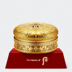 The History of Whoo Royal Privilege powder pact 13g