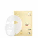 SUM37 Secret Essence Mask 3 Step KIT 10ea