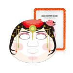 BRTC Make over Mask #TEMPTATION 20g