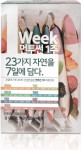 [R] Mon To Sun 1 Week 140g