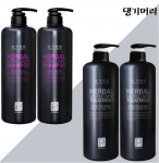 [R] DaengGiMeoRi Herbal Shampoo / Treatment 2000ml