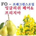 [R] Fragrance Oil 50ml