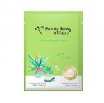 [OLIVEYOUNG] My beauty Diary Aloe vera soothing mask 23ml