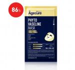 NEOGEN Agecure Phyto vaseline mask 1sheet