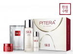 [L] SK-II Limited Pitera Full Line Set