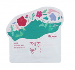 CIRACLE From Jeju Camellia Flower  mask