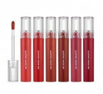 ROM&ND Glasting Water Tint 4g