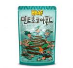 [F] HBAF Mint Choco Almond 190g