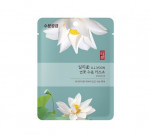 [Online Shop] ILLIYOON Lotus Moisture Mask 20g