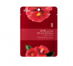[Online Shop] ILLIYOON Camellia Oil Nourishing Mask 30ml