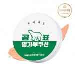 SWANICOCO Wheat Flour Cushion  15g