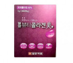 ILYANG Beauty collagen 3g x30ea