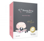 [Online Shop] My beauty Diary Black Pearl mask 23mlx8sheet