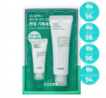 [Online Shop] COSRX Pure Fit Cica Cream 50ml+15ml