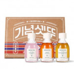 [Online Shop] AROMATICA Skin Care Best Trio Set 1set