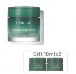 LANEIGE Cica Sleeping Mask 60ml+Gift 10mlx2