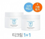 SN T Cream 50ml [1+1 Event]