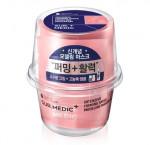 NEOGEN Intensive Firming Sauce Modeling Mascream 60g/9g