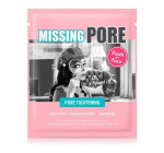[OLIVEYOUNG] FAITH IN FACE: Missing Pore Hydrogel Mask 1ea