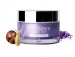 The skin house Lavender Snail Gel 50ml