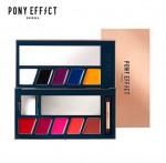 [W] Pony Effect Customizing Lip Palette