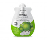 LADYKIN Broccoli Super Brightening Cream 10ml