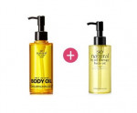 SO NATURAL Soft Return Body Oil 1+1 1set