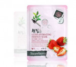 SHELIM ultra hydating essence mask [Strawberry] *10ea