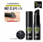 SO NATURAL All Kill blackhead clear stick 11g