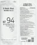 [K-Medic] KF94 MASK (YELLOW DUST PROTECTION MASK) 1ea