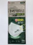[R] KF94 Mask 1ea