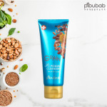 PIBUBAB Grain PG Foam Cleanser 100ml