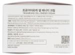 TROIAREUKE Cell Energy Cream 125ml - (2018 renew version)