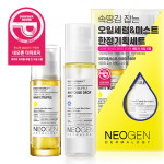 NEOGEN White Truffle Serum In Oil Drop SET 1set