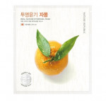 [NATURE REPUBLIC] Real Nature Hydro Gel Mask 22g